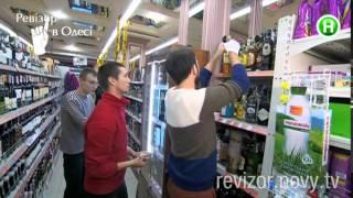 Супермаркет Обжора - Ревизор в Одессе - 02.03.2015(Что нужно знать об обратной стороне супермаркета? Ревизор – оригинальное телевизионное социальное реалит..., 2015-03-02T19:00:00.000Z)