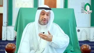 السيد مصطفى الزلزلة - لدى الإنسان قوتان