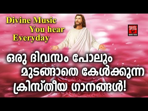 Everlasting Christian Song # Christian Devotional Songs Malayalam 2018 # Hits Of K.J. Yeshudas