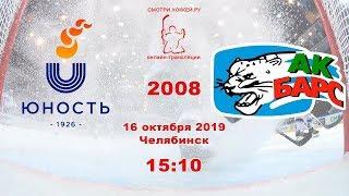 СКА Юность 08 Екатеринбург   Ак Барс 08 Казань