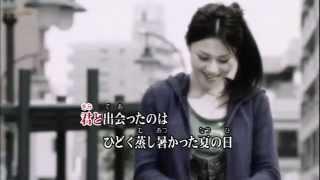 【カラオケ】かりゆし58/ナナ.