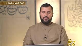 ملحد كافر يهرب من الشيخ ياسر الحبيب