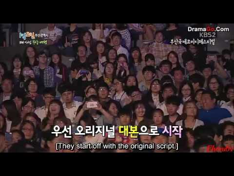 2Days1NightS3 Kim Junho gets emotional & teary-eyed during the surprised appearance of his brothers