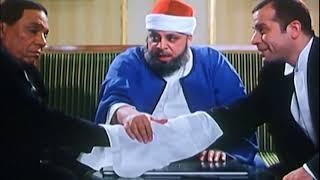 لما تبقى في كتب كتابك وابو العروسة مش طايقك - | عريس من جهة أمنية |