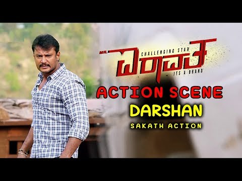Darshan Challenging entry and Mass fight Scenes | Kannada Scenes | Mr.Airavatha Kannada Movie