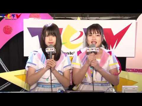 2017年7月6日放送 アシスタントMC:廣瀬なつき&吉川七瀬(AKB48 Team 8) SHOWROOMの生配信はコチラから!!