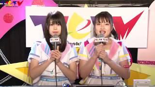 2017年7月6日放送 アシスタントMC:廣瀬なつき&吉川七瀬(AKB48 Team ...