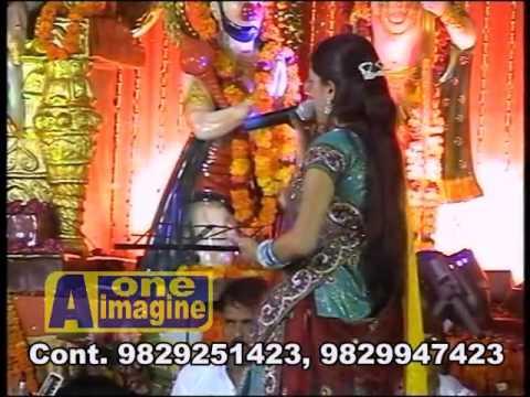 A-one Imagine TV, Alka Sharma Bhajan 4