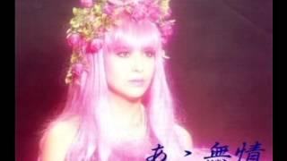 リクエスト頂いた曲です♪ ありがとうございますm(_ _)m アンsanは大好き...