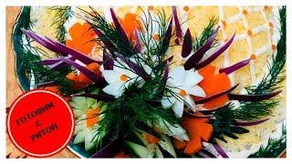 КАК ПРИГОТОВИТЬ САЛАТ ШЛЯПА салат мимоза