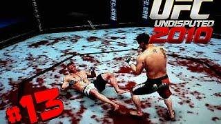 UFC Undisputed 2010 | Прохождение КАРЬЕРЫ | Часть 13 [ БОЕВОЙ ВЫПУСК !]
