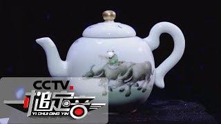 《一槌定音》 20190915| CCTV财经