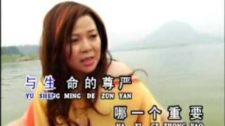 我是一只小小鸟(wo shi yi zhi xiao xiao niao)王玉蓮(wang ie ling)