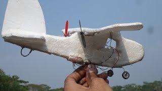 How Fly RC Micro Air Plane 😱😱😱Dhaka Bangladesh