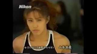CM ニコン F70D フィルム一眼レフカメラ 山本美憂 山本美憂ポロ 検索動画 17
