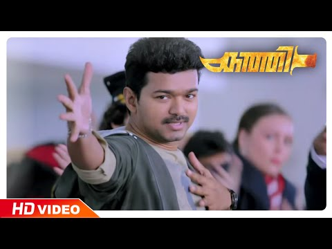 Kaththi Malayalam Movie | Songs | Penne Ninne Song | Vijay | Samantha