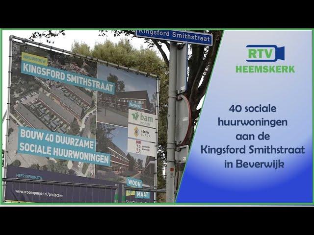 40 sociale huurwoningen aan de Kingsford Smithstraat in Beverwijk