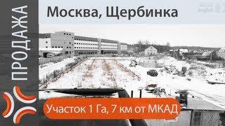 Продажа земли промназначения | www.sklad-man.ru | Участок(, 2012-12-13T11:33:25.000Z)