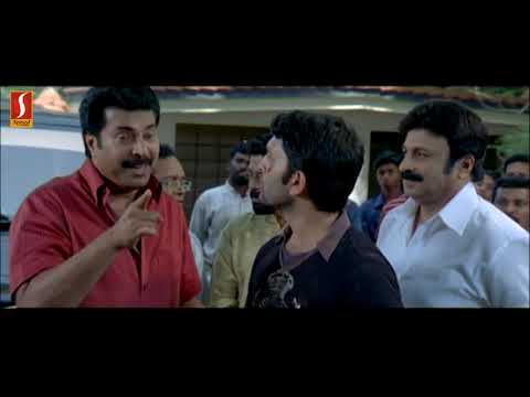 Pramani | Malayalam Full Movie | Mammootty...