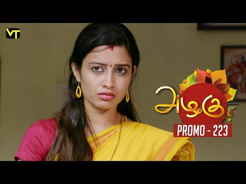 Azhagu Promo 13-08-2018 Sun Tv Serial Online