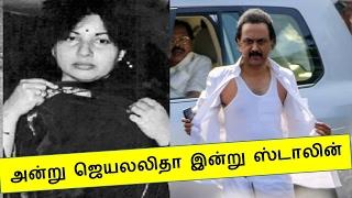அன்று சட்டசபையில் ஜெயலலிதாவுக்கு நடந்தது இன்று எதிர்கட்சி தலைவர் ஸ்டாலினுக்கும் | Tamil News
