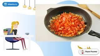 Минтай с рисом в духовке. Вкусные домашние рецепты