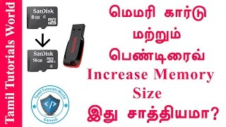 How to Change Pendrive and Memory Card 8GB to 16GB Tamil Tutorials_HD
