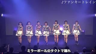 2019年 4月7日 全力少女R3周年ワンマン名古屋公演で初披露させて頂きま...