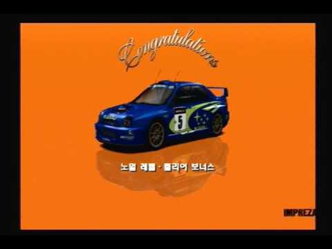 Gran Turismo Concept: 2002 Tokyo-Seoul 100% RTA Speedrun - 1:21:18