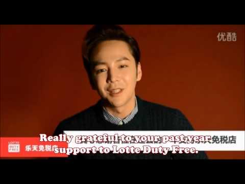 [ENG-SUB] Lotte Duty Free_Jang Keun Suk Greeting F
