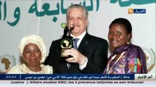 الاتحاد الافريقي يمنح الجزائر جائزتي التنمية الاجتماعية على هامش القمة الافريقية