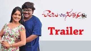 Chembu Chinna Satyam Movie Trailer || Suman Shetty