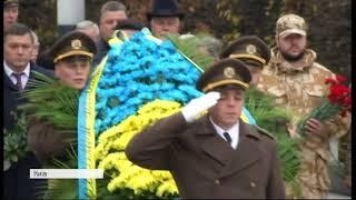 Місцевий час  останні новини Києва   06 11 2017