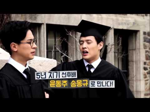 [스크린] 영화의 발견 인터뷰 - 강하늘, 박정�