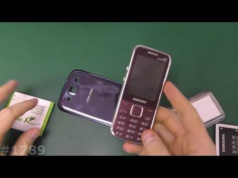 Совет по разблокировке Samsung C3550