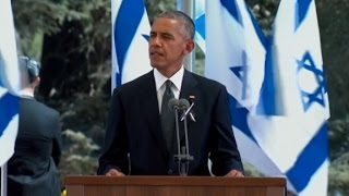Obama: I am honored to be here to say farwell