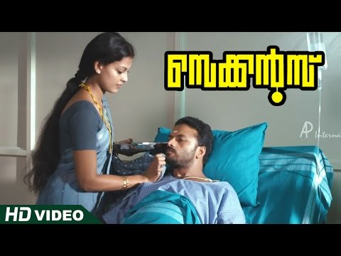 Seconds Malayalam Movie Scenes HD | Police...