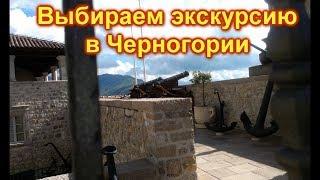 видео Черногория - каталог отелей Черногории. Цены 2017-2018