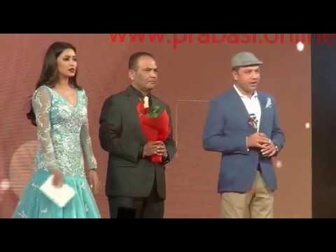 NEFTA Film Awards in Dubai part 2