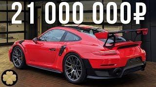 Самый Дорогой И Быстрый Порш! 700 Сил И 21 Млн За Porsche 911 Gt2 Rs! #Дорогобогато 30 🎂