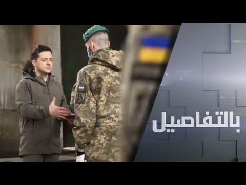 موسكو لواشنطن: يجب كبح استفزازات كييف  - نشر قبل 5 ساعة