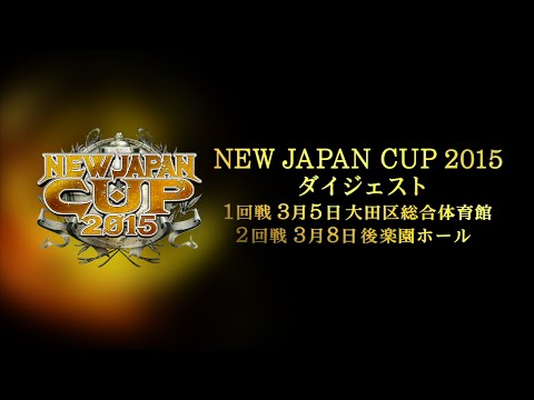 NEW JAPAN CUP 2015 1st & 2nd ROUND DIGEST