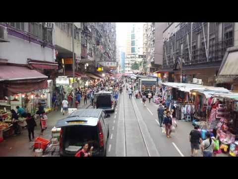North Point Market - Hong Kong.