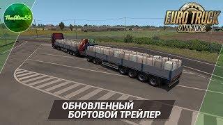 [ETS 2] ОБНОВЛЕННЫЙ БОРТОВОЙ ТРЕЙЛЕР!