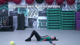 Групповые уроки для фитнес клуба