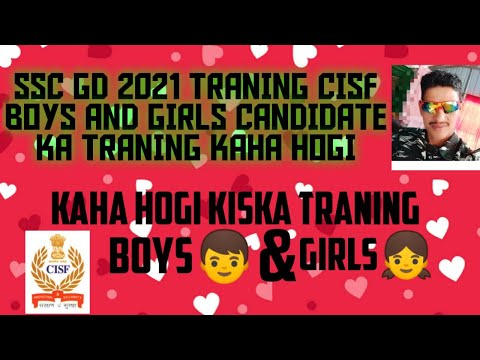 #sscgd #cisftraningcenter// Training Date 2021female And Male Candidate/ssc Gd Joining