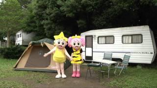 ぼく、岡山県マスコットももっち!あっちこっちへ走りまわって、岡山の魅力を紹介するよ。 今回からうらっちと一緒に岡山のキャンプ場を紹介...