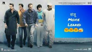 Sanju  Movie Leaked Online On Facebook   Thousand Of Peoples Already Seen It  Mr.Panchayat