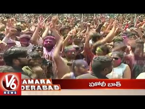 10 PM Hamara Hyderabad News | 28th February 2018 | V6 Telugu News