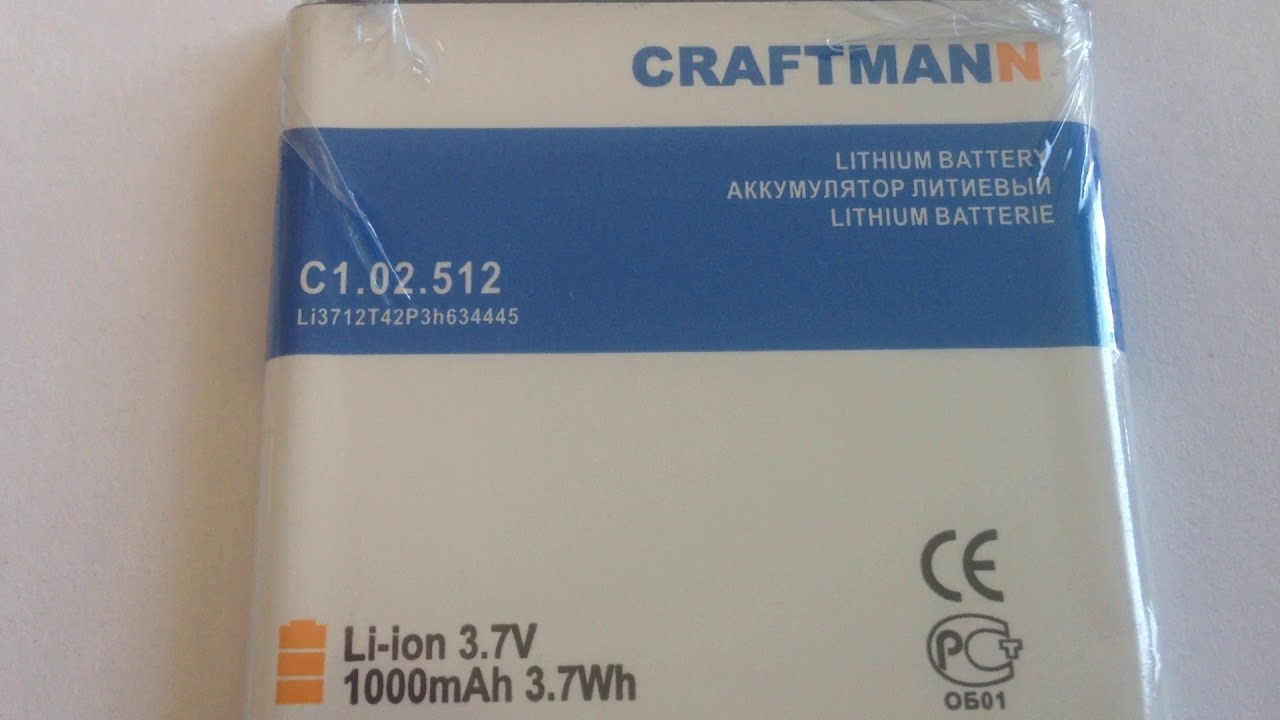 Аккумулятор bl203 bl214 для lenovo a66 a208t a218t a269 a278t a305e a308t a316i a318t a365e a369i zte blade l3 prestigio pap 3400, леново, бладе, престигио.